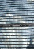 Centro operazioni di Nazioni Unite immagine stock libera da diritti