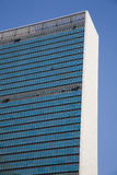 Centro operazioni di Nazioni Unite immagini stock libere da diritti