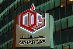 Centro operazioni di Qatargas a Doha Immagini Stock Libere da Diritti