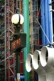 Centro París Francia de Jorte Pompidou Imagen de archivo