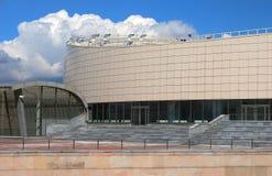 Centro patinador en Kolomna, Rusia Imagenes de archivo