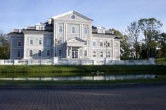 Centro per la lingua russa e la coltura Fotografia Stock Libera da Diritti
