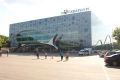 Centro per oceanografia e Marine Biology Moskvarium Immagine Stock