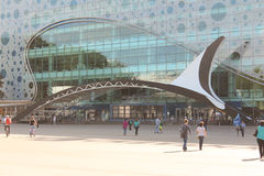 Centro per oceanografia e Marine Biology Moskvarium L'entrata principale Fotografia Stock Libera da Diritti