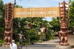 Centro polinésio da cultura fotografia de stock