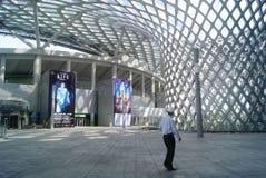 Centro sportivo della baia di Shenzhen Immagine Stock Libera da Diritti