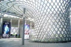 Centro sportivo della baia di Shenzhen Fotografie Stock