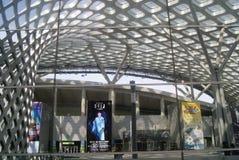 Centro sportivo della baia di Shenzhen Fotografie Stock Libere da Diritti