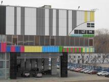 Centro técnico de Ostankino TV Fotografía de archivo