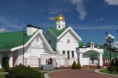 Centro teológico y educativo de la iglesia ortodoxa bielorrusa en Minsk, Bielorrusia Imagen de archivo