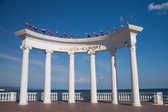 Centro turístico de Alushta, de la Rotonda con las banderas rusas crimea Imágenes de archivo libres de regalías