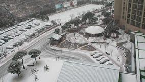 Centro turístico de LG Konjiam, Seul, Gwangju, Corea almacen de video