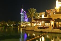 Centro turístico de Madinat Jumeirah imágenes de archivo libres de regalías