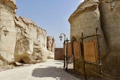 Centro turístico turístico de montaña de Al Qarah del lugar, en la tierra de la civilización foto de archivo libre de regalías