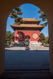 Centro turístico de montaña de Chengde en Putuo, provincia de Hebei Imagen de archivo libre de regalías
