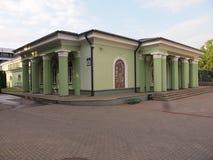 Centro turístico de salud Druskininkai (Lituania) Fotografía de archivo libre de regalías