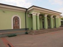 Centro turístico de salud Druskininkai (Lituania) Foto de archivo libre de regalías