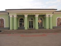 Centro turístico de salud Druskininkai (Lituania) Fotos de archivo libres de regalías
