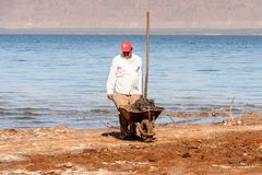 Centro turístico del mar muerto, Jordania Imagenes de archivo