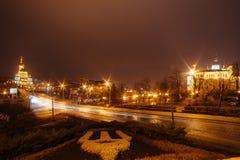 Centro urbano di Harkìv alla notte Fotografia Stock