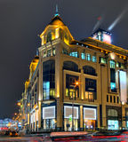 Centro urbano di Kyiv Fotografie Stock