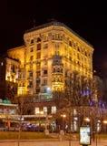 Centro urbano di Kyiv Fotografia Stock