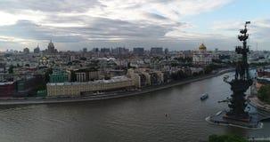 Centro y Peter de Moscú el grande almacen de video