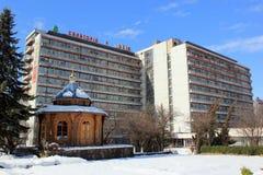 Centros do feriado em Truskavets, Ucrânia fotos de stock