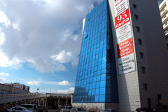 Centrum biznesu budynek w Yakutsk Zdjęcie Stock