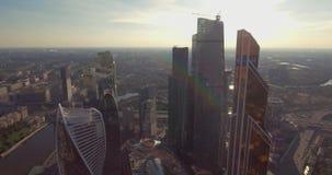 centrum biznesu miasto Moscow drapacze chmur powietrzna fotografia Moskwa centrum handlowe Szklani drapacz chmur strzelający w a zbiory