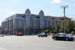 Centrum biznesu Novinsky i Obraz Royalty Free