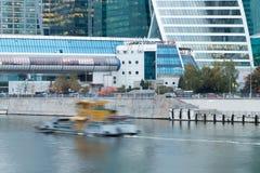 centrum biznesu zawody międzynarodowe Moscow miasto dzień Kreml Moscow zewnętrznego Zdjęcia Royalty Free