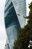 centrum biznesu zawody międzynarodowe Moscow miasto dzień Kreml Moscow zewnętrznego Zdjęcie Stock