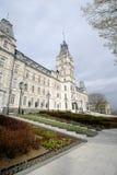 centrum congres de Quebec Zdjęcia Royalty Free