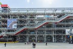 Centrum Georges Pompidou in Parijs Stock Foto