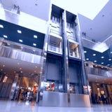 centrum handel Fotografia Stock