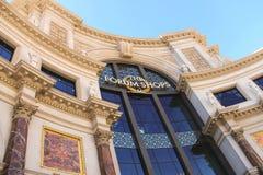Centrum handlowe  zdjęcia royalty free