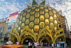 Centrum handlowe ananas w turystycznym mieście Sanya Obraz Royalty Free
