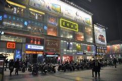 centrum handlowe porcelanowy zakupy Wuhan Obrazy Stock