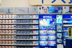 Centrum handlowe: Skincare kontuar Zdjęcie Stock