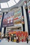 centrum handlowe zakupy Zhongshan Zdjęcia Stock