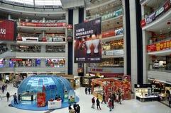 centrum handlowe zakupy Zhongshan Obraz Royalty Free