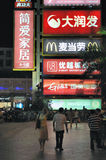 centrum handlowe zakupy Zhongshan Obrazy Royalty Free