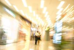 centrum handlu wewnętrznego zdjęcia stock