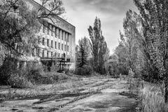 Centrum miasta prypeÄ ‡, buduje widoku ` energiczny ` Obrazy Stock