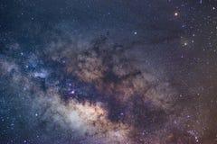 Centrum Milky sposób fotografia royalty free