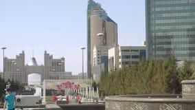Centrum nowy Astana zbiory
