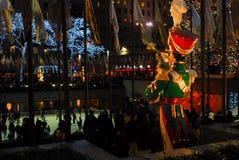 30 Centrum Rockefeller bij de Tijd van Kerstmis Royalty-vrije Stock Foto's