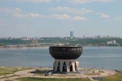Centrum rodzinny kocioł i rzeka Kazan, Tatarstan, Rosja Obraz Stock