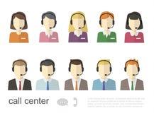 Centrum telefoniczne operatora ikony Wektorowa płaska ilustracja royalty ilustracja